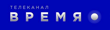 Логотип Время